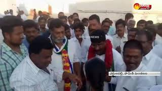 YSRCP Leaders Participates Ravali Jagan - Kavali Jagan Programme in...