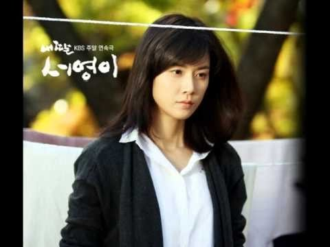 Main Theme [My Daughter Seo Young Instr OST]