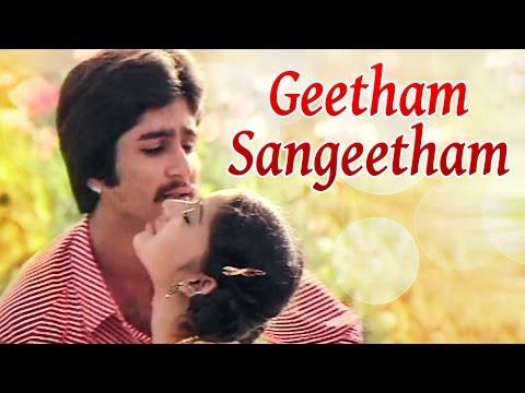 Geetham Sangeetham Full Song | Ilaiyaraja Hits | Kokkarakko Movie Songs | S. P. B | S. P. Sailaja