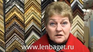 видео багетная мастерская спб