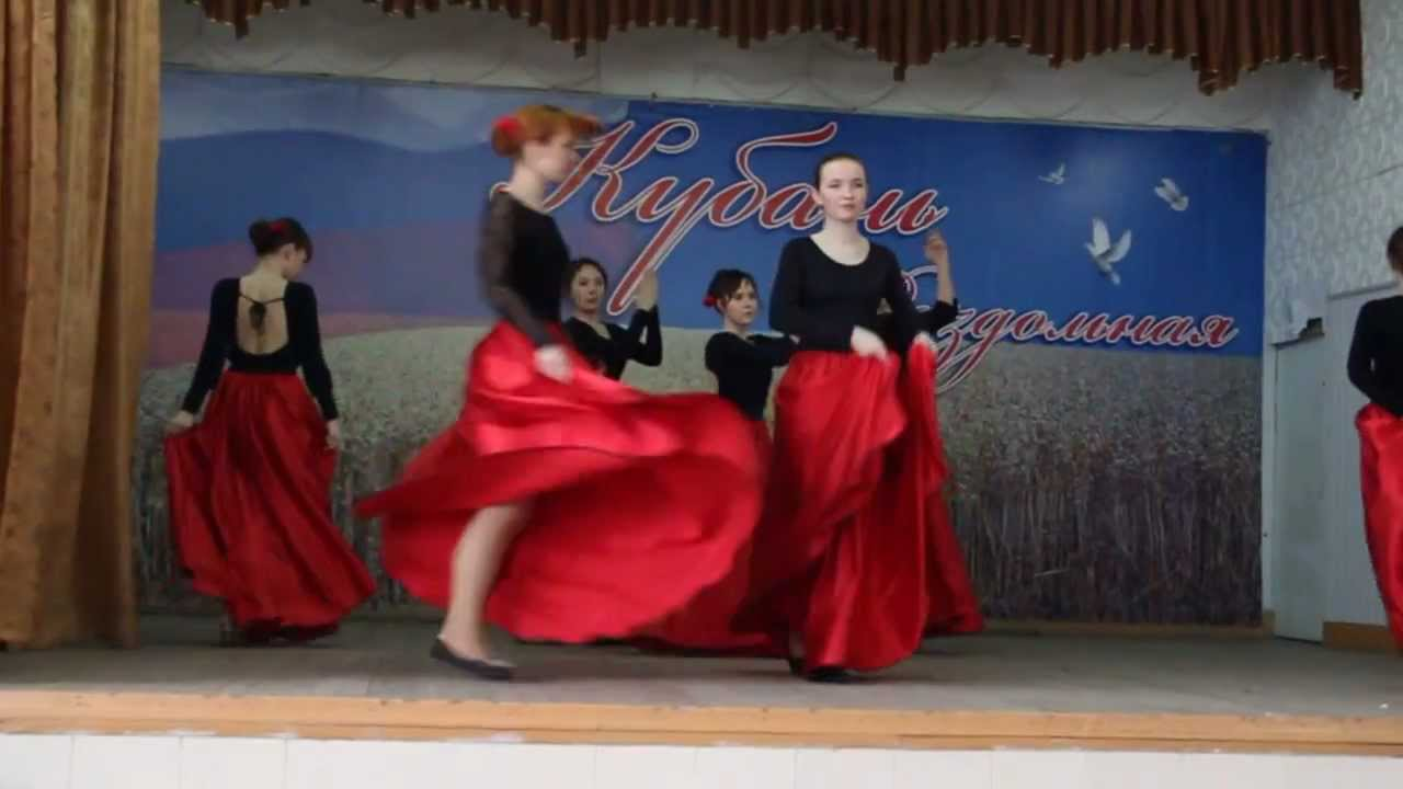 Испанский танец.Фламенко.