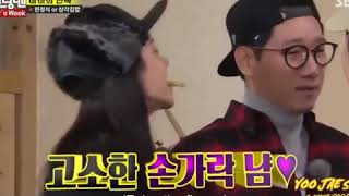 Download - yoo jae suk video, imclips net