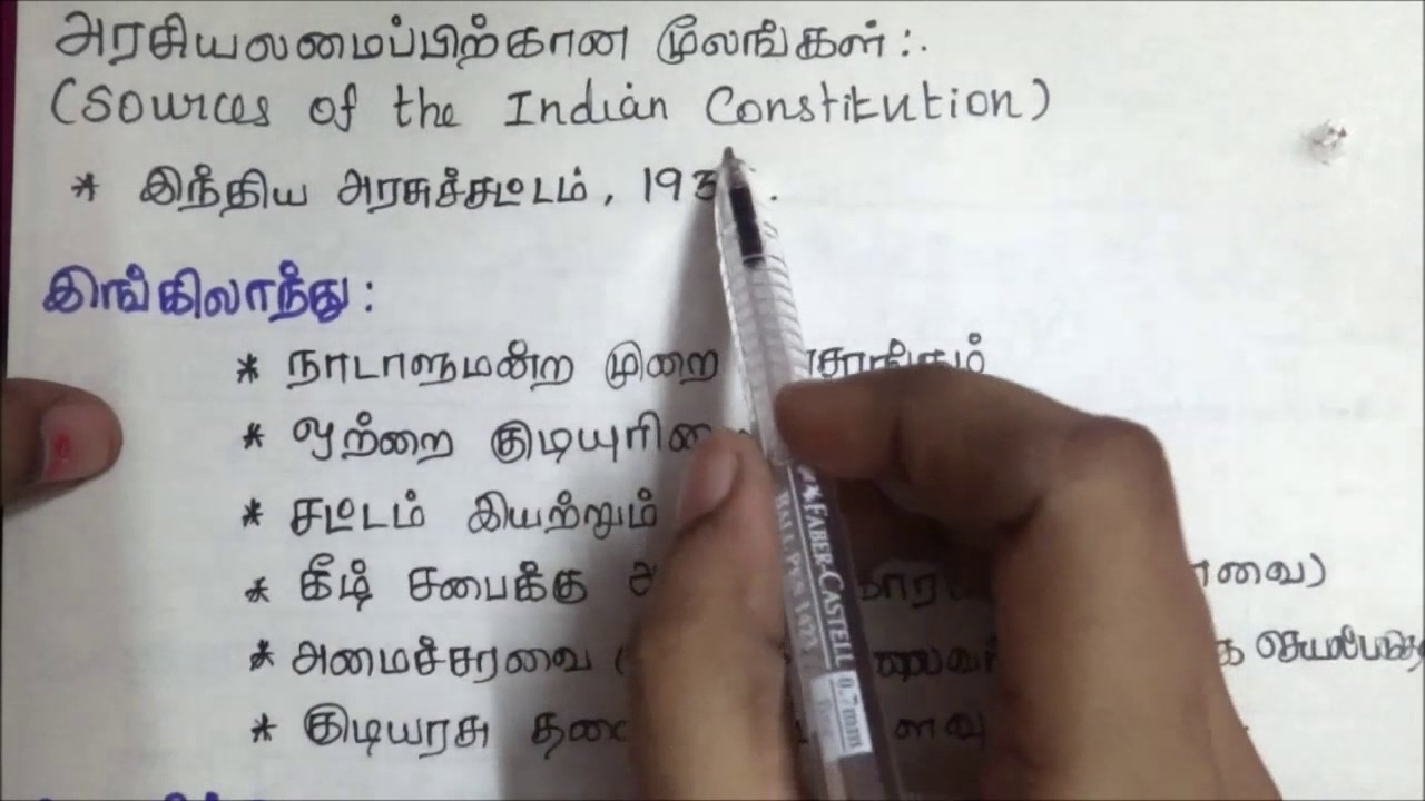 Indian Polity Questions And Answers Pdf In Tamil
