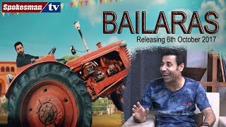 Bailaras- Binnu Dhillon | Full Movie 2017- Interview