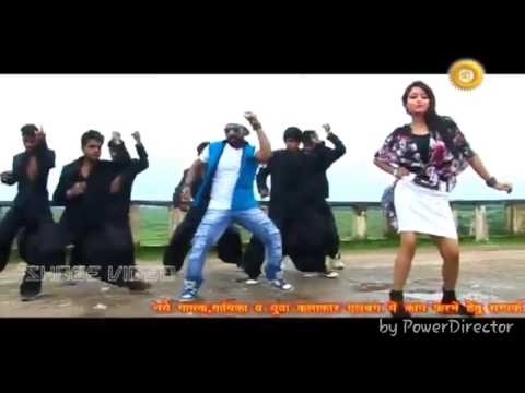 New Santali Hd Video 2016