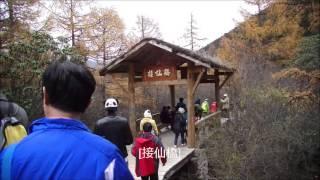 四川省アバ・チベット族チャン族自治州松潘県 黄龍の景観と歴史地域.