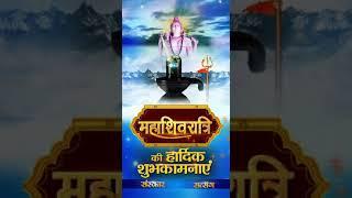World Lord Shiva