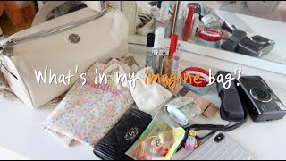 what's in my imagine bag? …