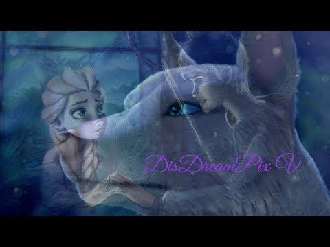 Эльза - Волк-одиночка