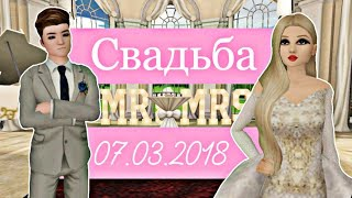 Моя свадьба|My wedding|Avakin Life