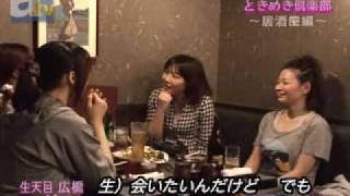 ゲスト:佐藤利奈・広橋涼・下屋則子・コスプレイヤー.