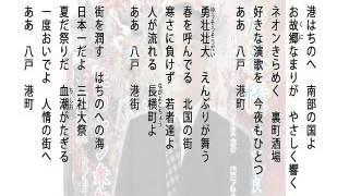 歌/田中良孝.
