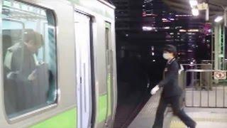 夜の山手線、京浜東北線 品川東京 新型車両 女性車掌さん活躍 Yamanote Line New-style at night  Shinagawa Tokyo  Female conductor