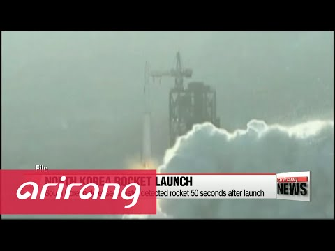PRIME TIME NEWS 22:00 South Korea, U.S to discuss THAAD deployment