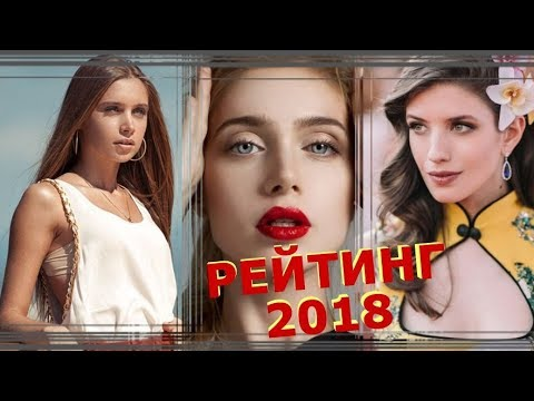 ТОП 30! Самые Красивые Актрисы России! (Фото 2018)