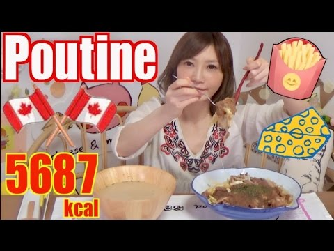 【MUKBANG】 [High Calories] Crispy Canadian Poutine [Cheese + Pork..etc] 2.7Kg, 5687kcal[CC Available]