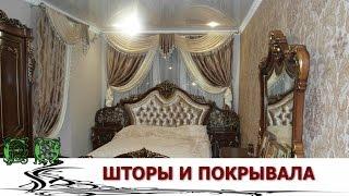 видео Дизайн спальни-гостиной - основные моменты