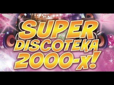 ХИТЫ 2000-х | ДИСКОТЕКА | МУЗЫКА НОН-СТОП