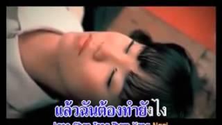 (Karaoke) ระหว่างเพื่อนกับแฟน - Knomjean