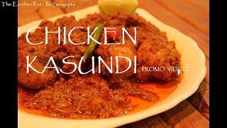 Promo Chicken Kasundi | Murg Kasundi | Chicken in Mustard Sauce |কাঁসুন্দি  মুর্গী | Ramadan Special