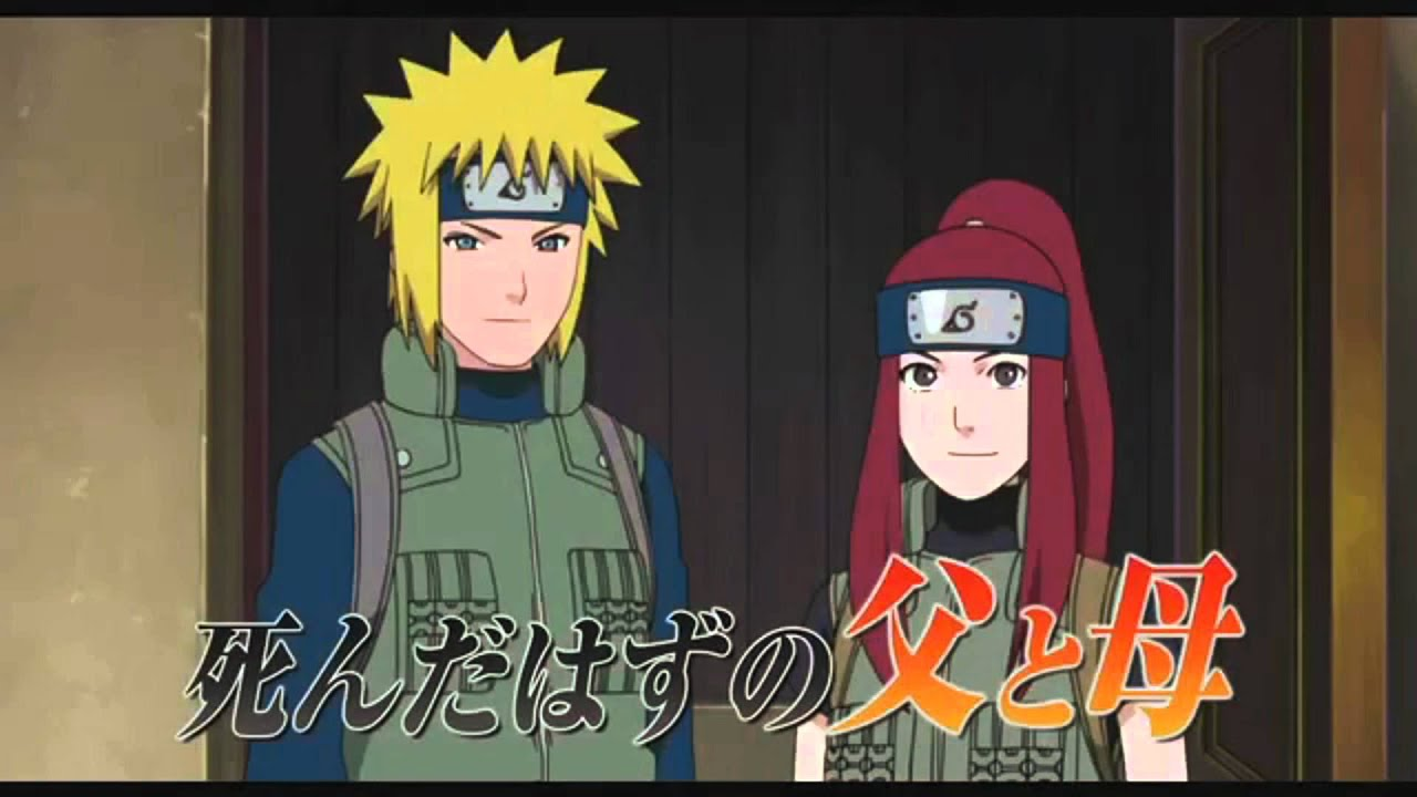 Minato Namikaze And Kushina Uzumaki Road To Ninja | www ...