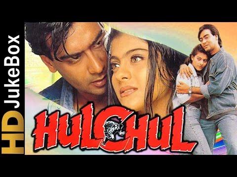 Hulchul 1995 | Full Video Songs Jukebox | Vinod Khanna, Ajay Devgan, Kajol