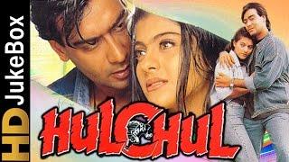 Hulchul 1995   Full Video Songs Jukebox   Vinod Kh