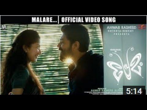 Premam Malare Official Video Song 2015