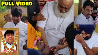 Last Rites Of Dr. Hathi aka Kavi Kumar Azad Funeral FULL VIDEO HD | Taarak Mehta Ka Ooltah Chasmah