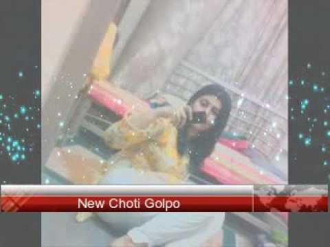 New Bangla Choti Golpo Audio    বাবা মায়ের অনুপস্থিতিতে ভাই বোনের ছোট বেলার খেলাগুলি মনে
