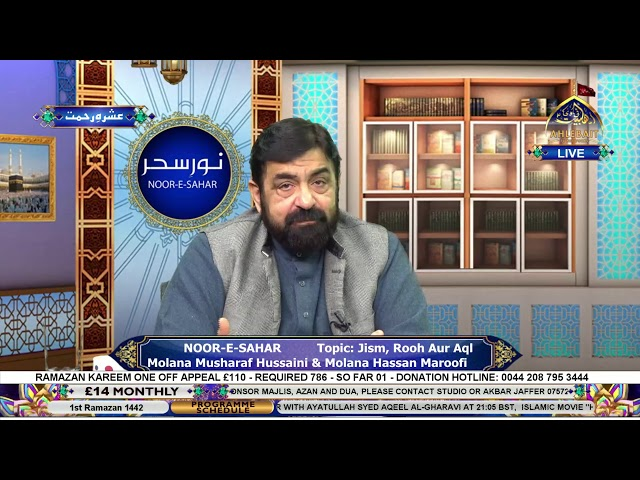 🔴 Live - Noor-E-Sahar - Molana Hassan Maroofi - Molana Musharaf Hussaini -  14th Apr 2021