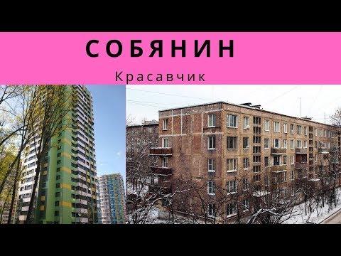 Купить квартиру на Проспекте Вернадского. Москва.