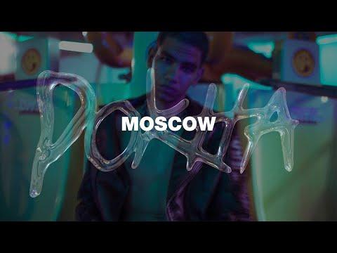 Moscow - Dokha (Official Music Video) موسكو - دوخة (الفيديو الرسمي)