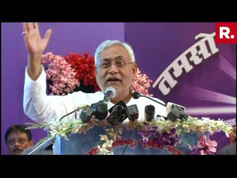 Nitish Kumar's Full Speech On Teachers Day