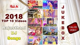 TOP 10 Songs 2018 | Rajasthani Jukebox | Rajasthani | Marwadi | Alfa Music & Films | HD