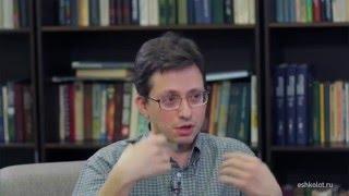 Вадим Басс. Архитектура памяти
