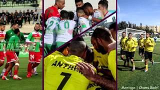 برومو تقديم لقاء نصف نهائي كأس الجزائر بين مولودية الجزائر و إتــحاد تبسة  HD