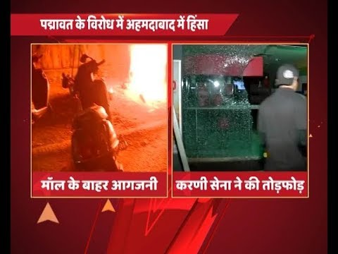Ahmedabad: Mall, shops vandalised and vehicles torched in protest against Padmaavat