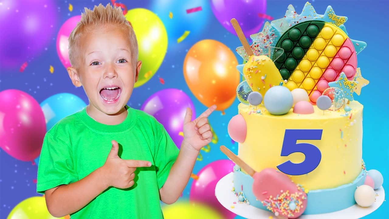 День Рождения Никиты! 5 лет