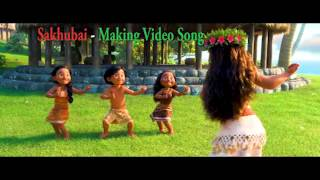 Sakhubai New DJ marathi song making video