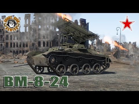 "War Thunder: The BM-8-24 ""Katyusha"", Soviet Tier-1, Premium ""Tank Destroyer""/ SPRA"