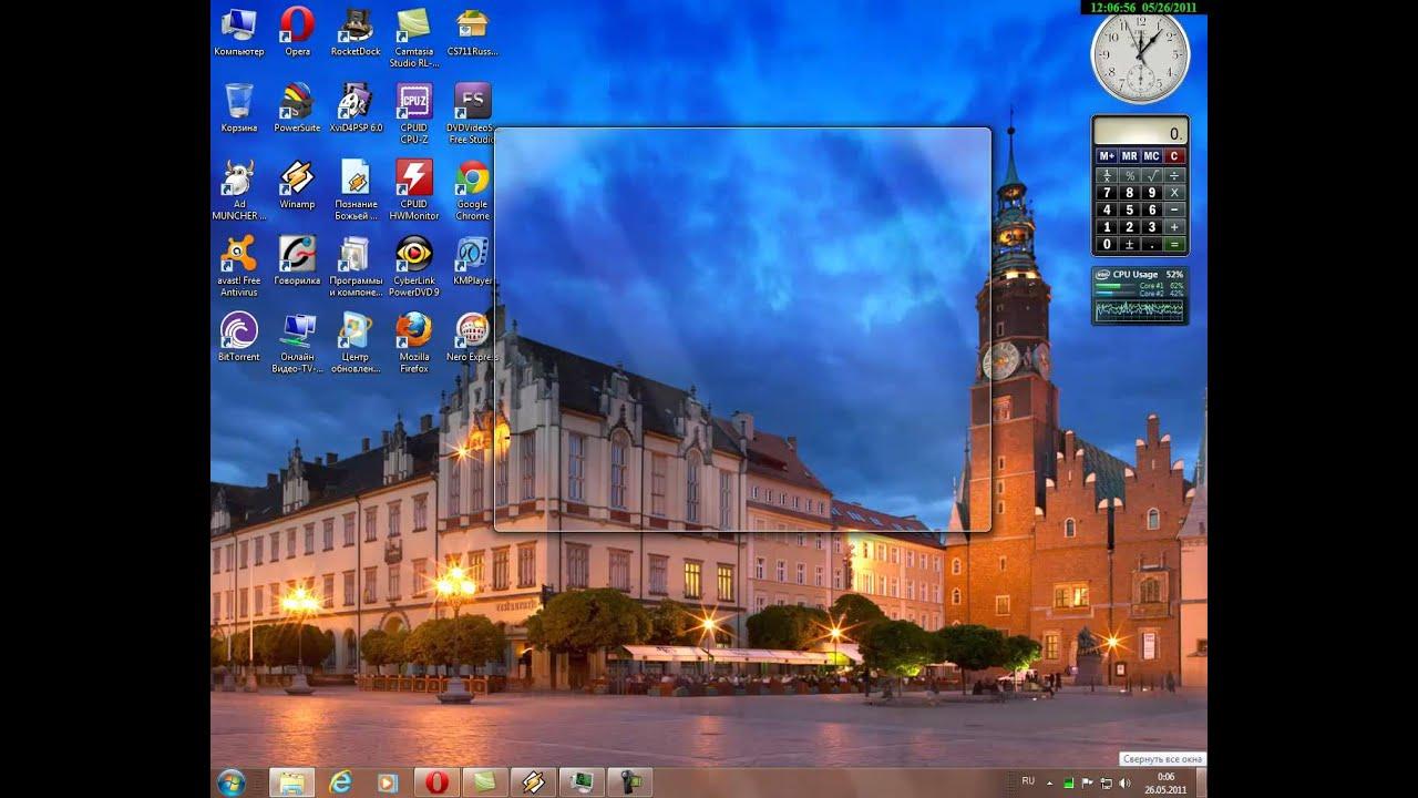 скачать windows 7 максимальная 64 bit активированную