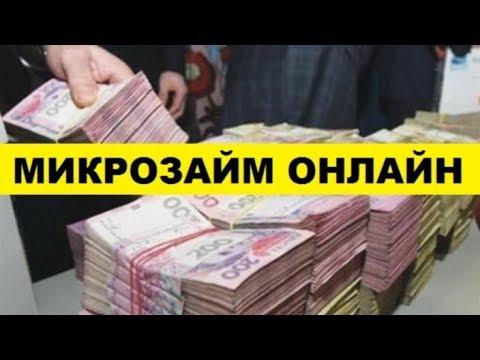 Деньги в долг срочно в владимире