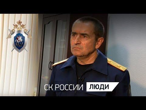 Следователь Валерий Хомицкий