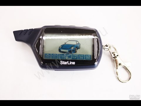 Starline B9 Как привязать брелок к сигнализации