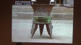 """三千年前青铜器竟刻有""""中国""""二字 震动考古界"""