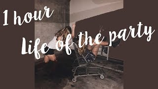 Life Of The Party - Shawn Mendes 1 hora   1 hour