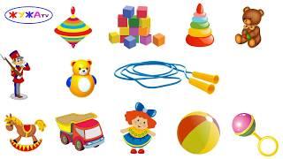 Картинки для малышей. Учим названия игрушек. Развивающий мультик.
