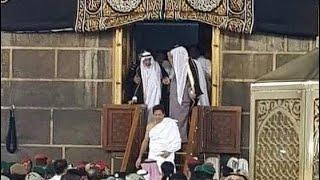 Imran Khan visits Kaaba, Masjid Al-Haram #Pakistan