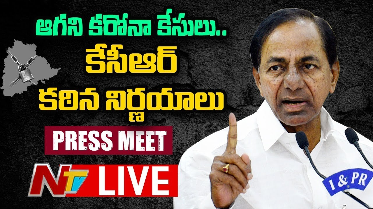 Telugu Breaking News Roundup Today-70 Cases In Telangana